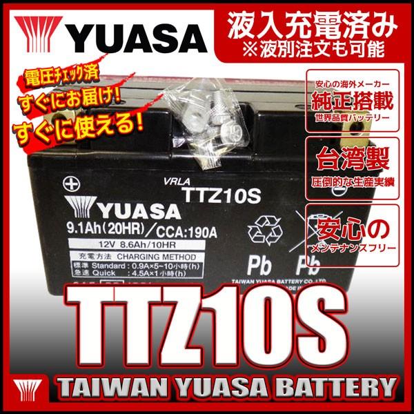 台湾 YUASA ユアサ TTZ10S 互換 YTZ10S FTZ10S DT...