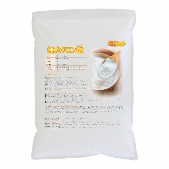 無水クエン酸 5kg 食品添加物 [02] NICHIGA...