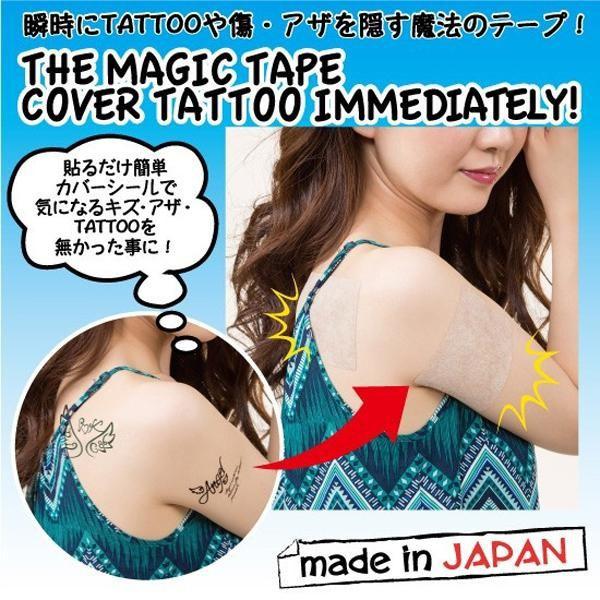 【メール便送料無料】 タトゥーや傷痕カバーテー...