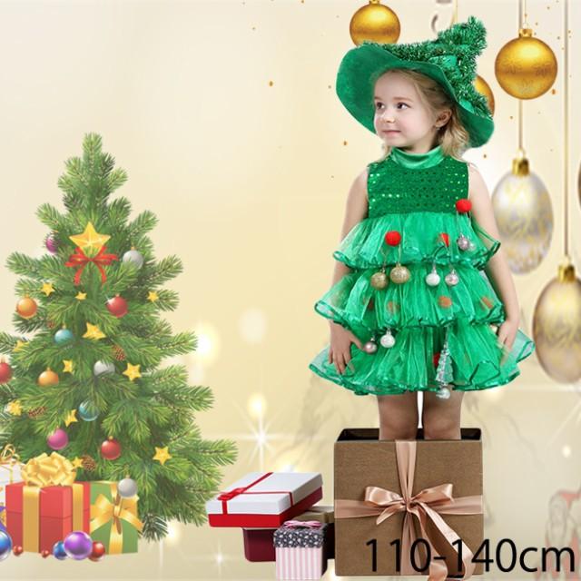 100-140cm衣装 クリスマス ツリー  コスプレ コ...