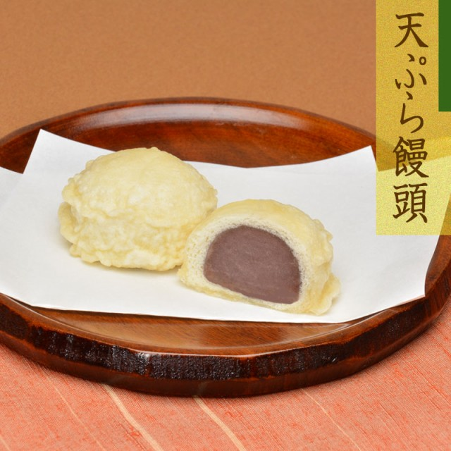 ☆天ぷら饅頭15個入/南信州/ご当地/まんじゅう/和...