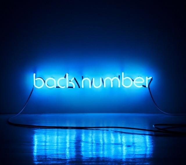 back number (バックナンバー)アンコール(ベスト...