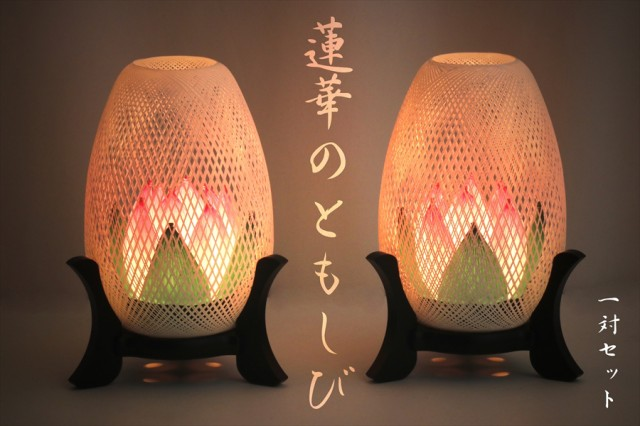 送料無料■ 盆提灯 一対 セット ■■ 蓮華咲く ■...
