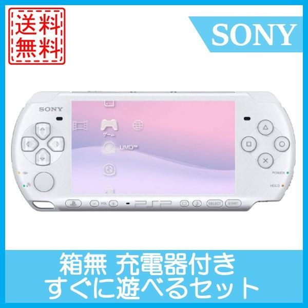 【中古】PSP プレイステーション・ポータブル 本体 パールホワイト(PSP-3000PW) 充電器付