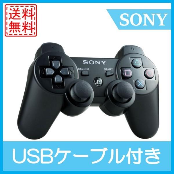 【中古】PS3 コントローラー デュアルショック3 ...