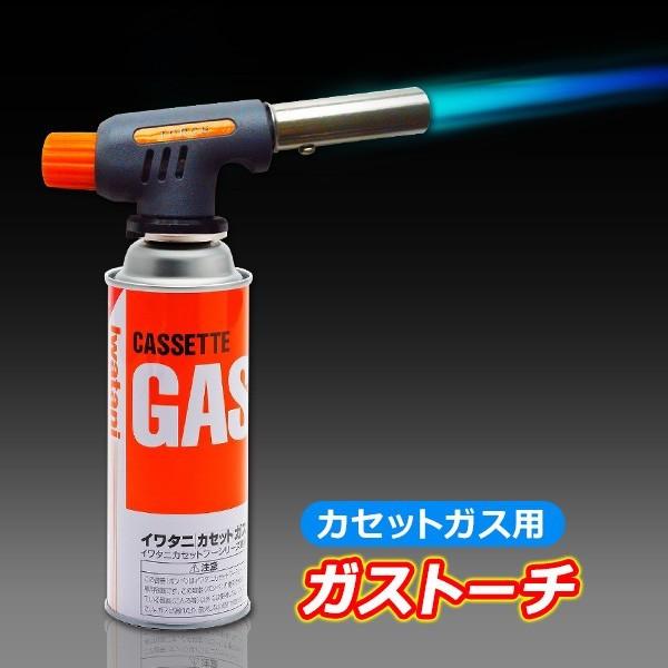 【送料無料】■ハイパワーカセットガス用 トーチ...