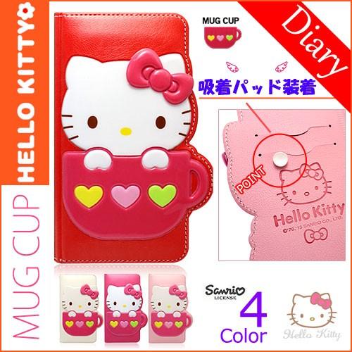 ★送料無料(速達メール便) Hello Kitty Mug Cup ...