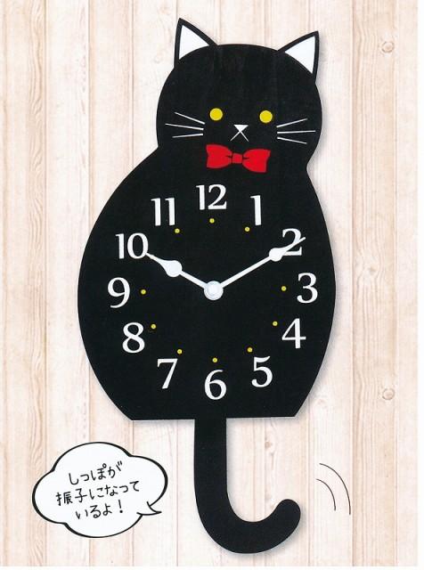 『アニマル振子時計』 掛け時計タイプ くろねこ...