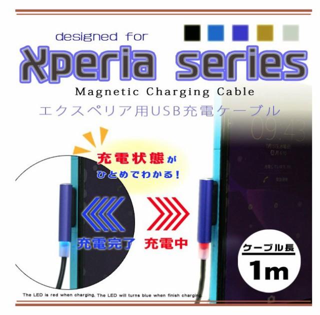 【 送料無料 】LED の色で 充電状態がわかる Xpe...