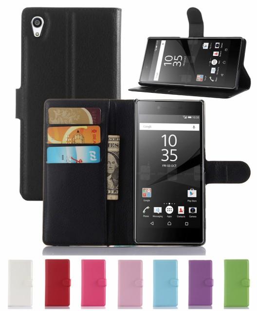 Sony Xperia Z5 SO-01H/SOV32用手帳型レザーケー...