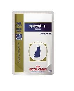 ロイヤルカナン 猫用 腎臓サポート ウェット パ...