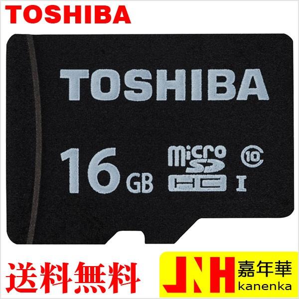 激安 送料無料 microSDカード マイクロSD microSD...