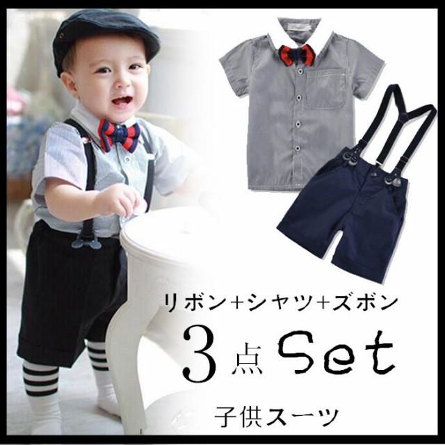 即納卒業式 スーツ入学式 スーツ子供服 男の子 ...