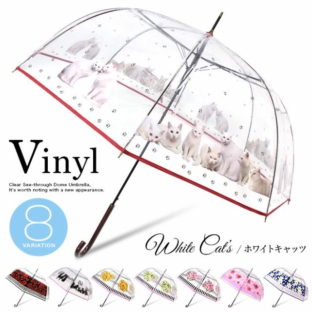 ビニール傘 かわいい 傘 レディース ドーム型 花柄