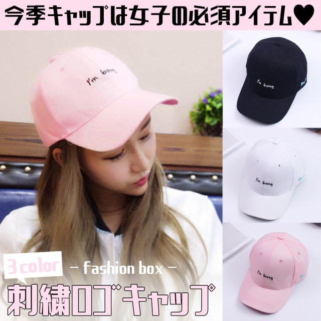【送料無料】帽子 レディース キャップ 新作 全3...