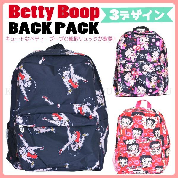 Betty Boop バッグパック リュックサック ベティ...