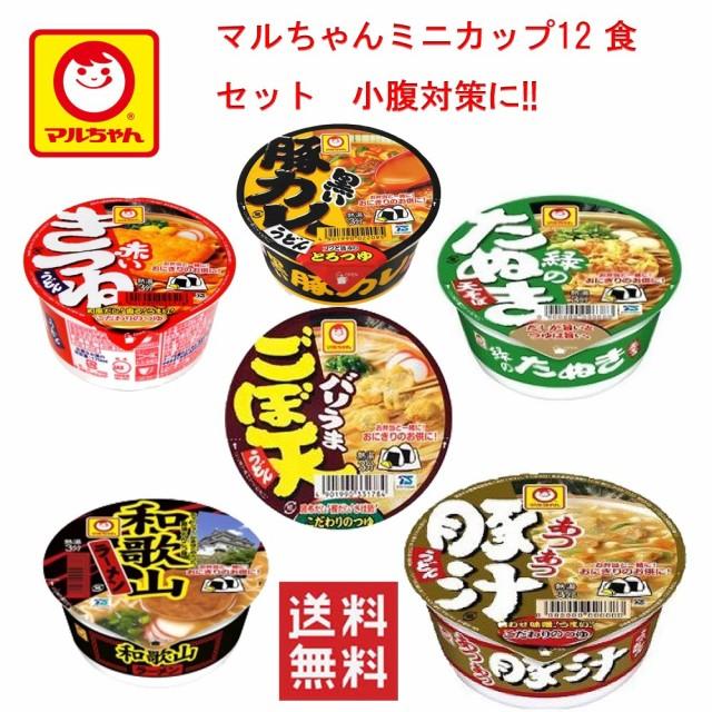 【6240円以上で景品ゲット】 マルちゃん カップ麺...