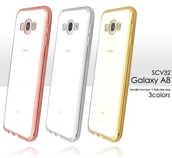 スマホケース galaxy a8 scv32 スマホ カバー Gal...