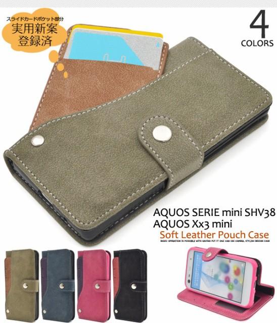 aquos serie mini shv38 ケース 手帳型 カード入...