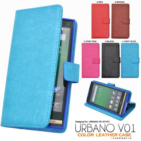 urbano v01 カバー 手帳型 urbano v01 手帳型ケー...
