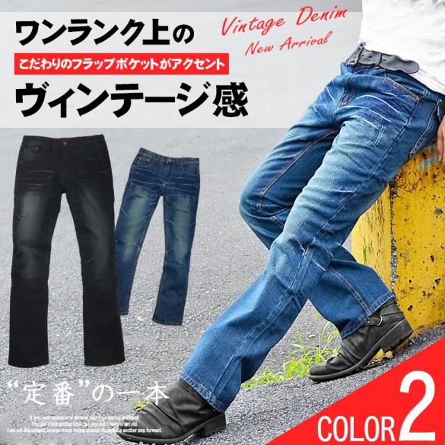 【送料無料】Vertical メンズ 美脚ビンテージヒゲ...