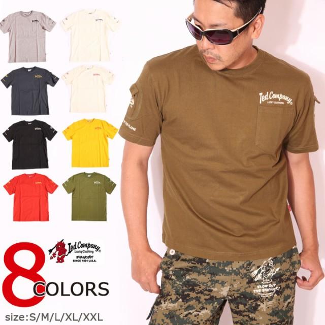 TEDMAN テッドマン 3Pocket 半袖Tシャツ(TDSS-470...