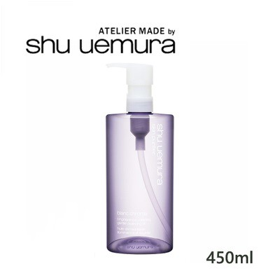 SHU UEMURA/シュウ ウエムラ  ブランクロマブライ...