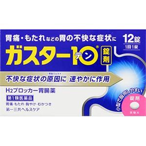 ゆうパケット又は定形外郵便(送料込)【第1類医...