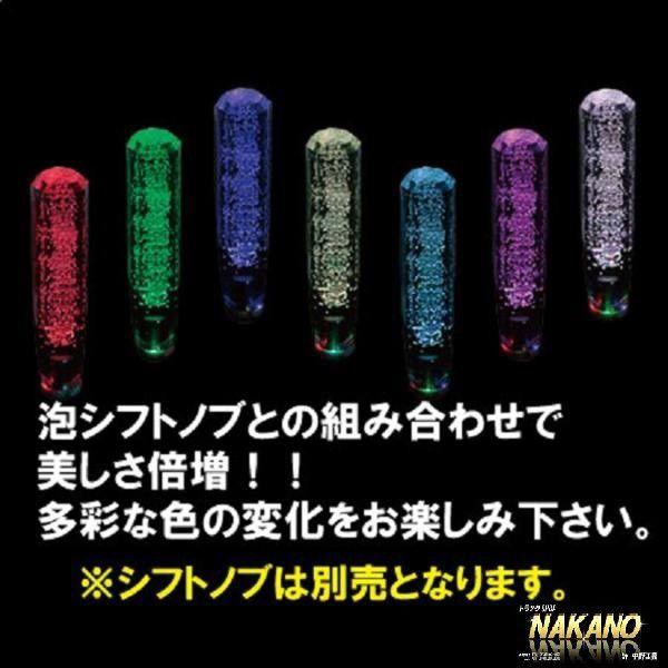 LED ノブイルミネーション 12V/24V共用 シフトノ...
