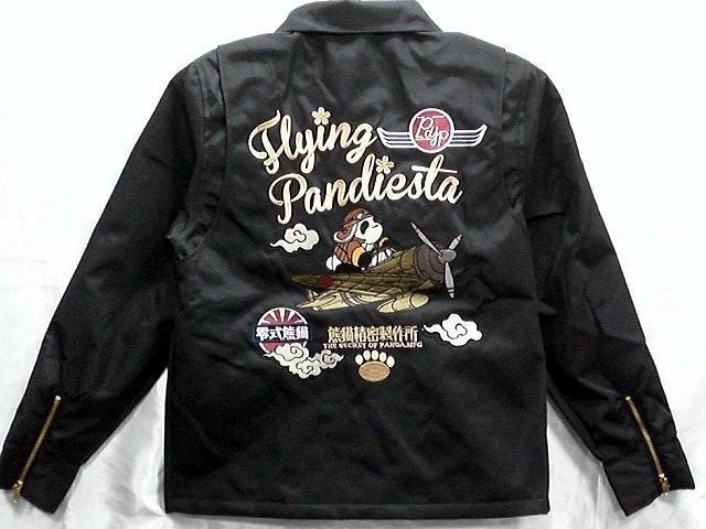 PANDIESTA JAPAN 零式熊猫ナイロントラッカージ...