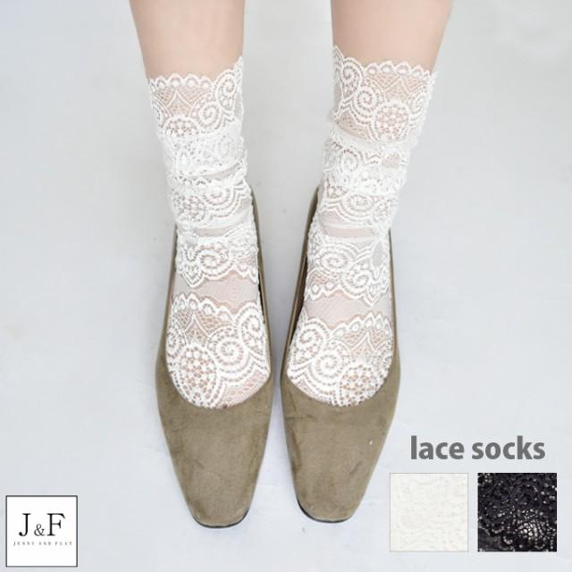 ◆レースソックス ルーズソックス 靴下 レディー...