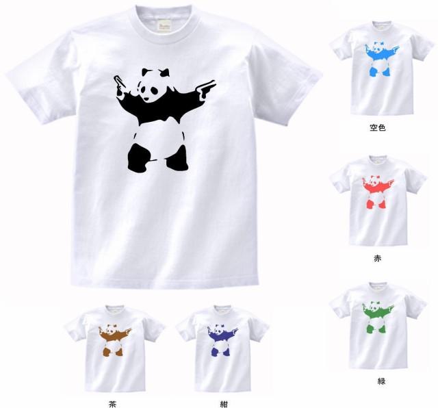 デザインTシャツ パンダ 二丁拳銃 白 MLサイ...