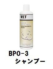 共立製薬 犬用 VET Solutions BPO-3シャンプー...