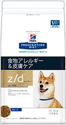 ヒルズ 犬用 z/dウルトラ 7.5kg