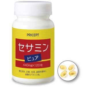 セサミン・ピュア 120粒(単品) 1日4粒分にセサ...