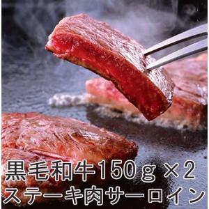 特選国産牛 みちのく奥羽牛 ステーキ肉 2枚 肩ロ...