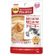 【アイシア】MiawMiawクリーミーパウチ ...