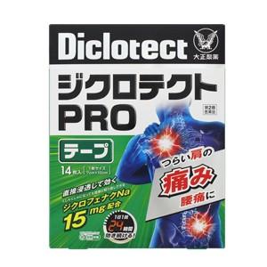 【第2類医薬品】【大正製薬】 ジクロテクトPROテ...