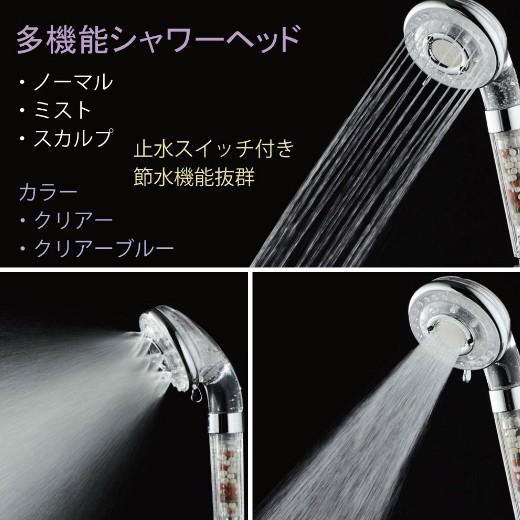 シャワーヘッド 塩素除去 節水 節約 水流調整 2色...