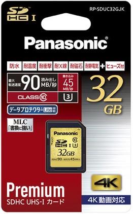 【パナソニック】 SDHC UHS-I メモリーカード/RP-...