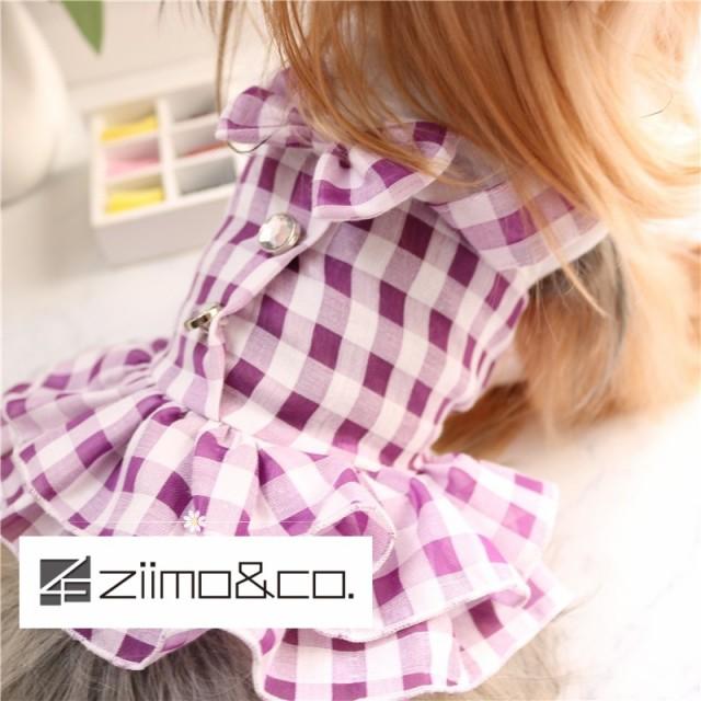 【送料無料】 Ziimo&Co.  小型犬用 ギンガムチェ...