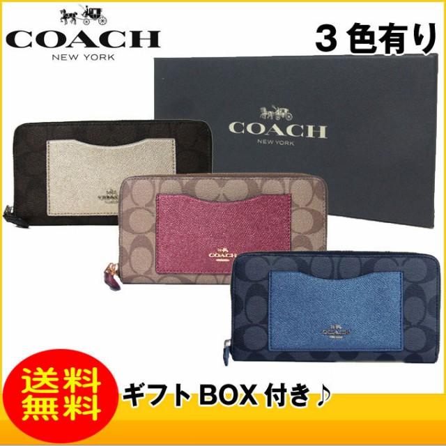 コーチ COACH 財布 F22712 PVC シグネチャー メタ...