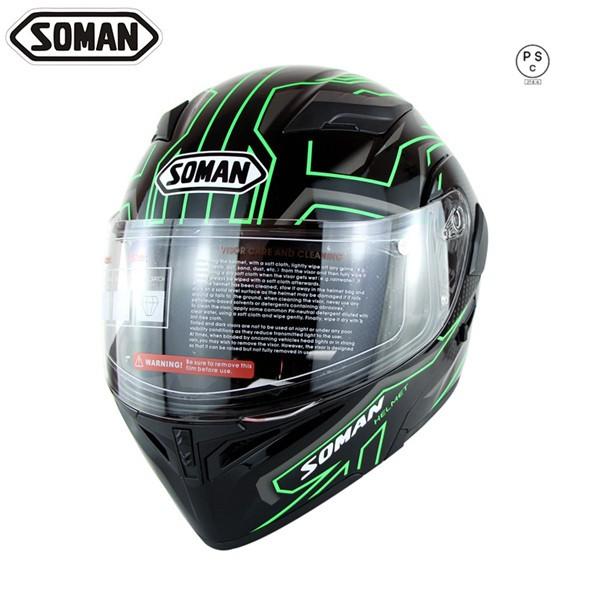 バイクヘルメット フルフェイスヘルメット システ...