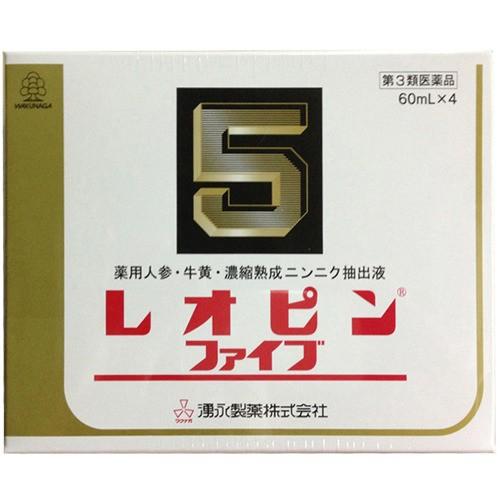 【第3類医薬品】湧永製薬 レオピンファイブW 60ml...
