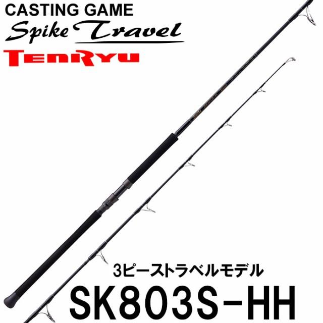 天龍(テンリュウ) スパイクトラベル SK803S-HH ス...