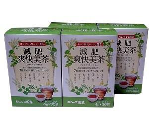 減肥爽快美茶  4gx30袋 x 4箱(徳用) 【キ...