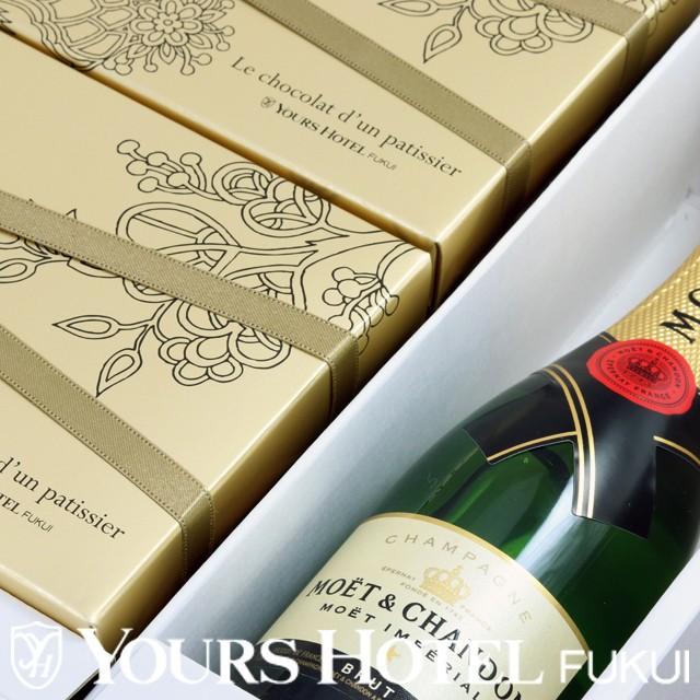 MCC-24-2 モエ・エ・シャンドン200mlとシャンパン生チョコ24個入り2箱セット