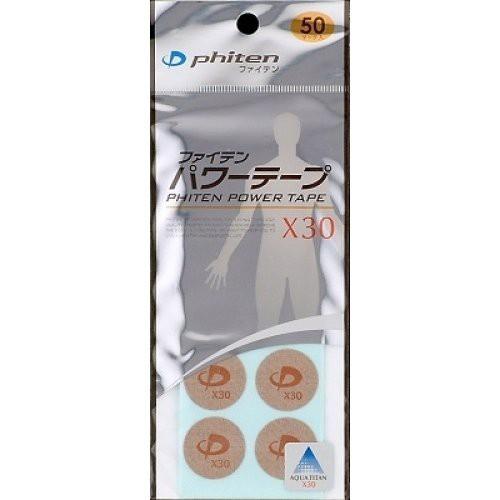 【メール便対応】ファイテン パワーテープ X30 50...