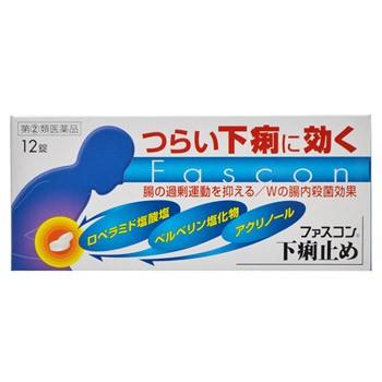 【第(2)類医薬品】【セルフメディケーション税制...