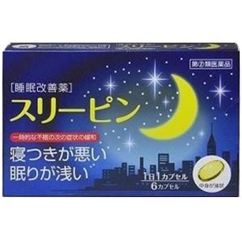 【第(2)類医薬品】スリーピン 6カプセル【薬王製...